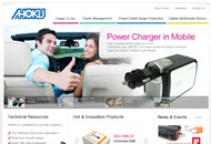AHOKU focuses on Surge Protectors